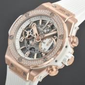HUBLOT スーパーコピー時計 ビッグバン ホワイトダイヤモンド441.OE.2010.RW.1104