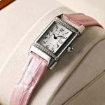 ジャガールクルトQ2608410 Pink スーパーコピー