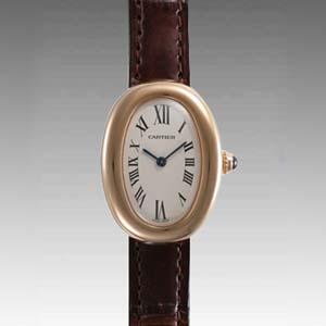 W1544956スーパーコピー時計