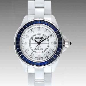 H1469スーパーコピー時計