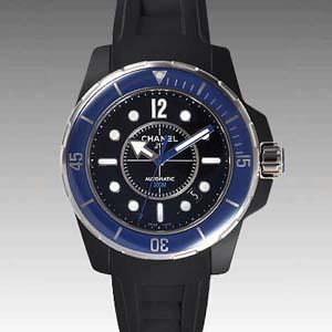 H2559-Aスーパーコピー時計
