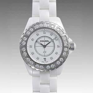H2430スーパーコピー時計