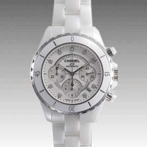 H2009-Aスーパーコピー時計