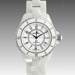 H0970-Aスーパーコピー時計