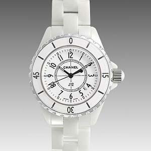 H0968-Aスーパーコピー時計