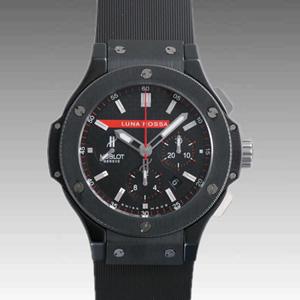 301.CM.131.RXスーパーコピー時計