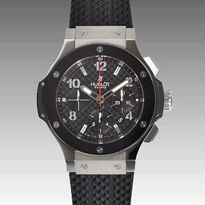 301.SB.131.RXスーパーコピー時計