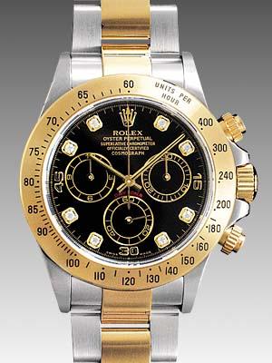 116523Gスーパーコピー時計